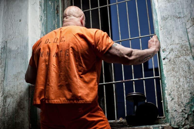 Prisão Domiciliar como preferência