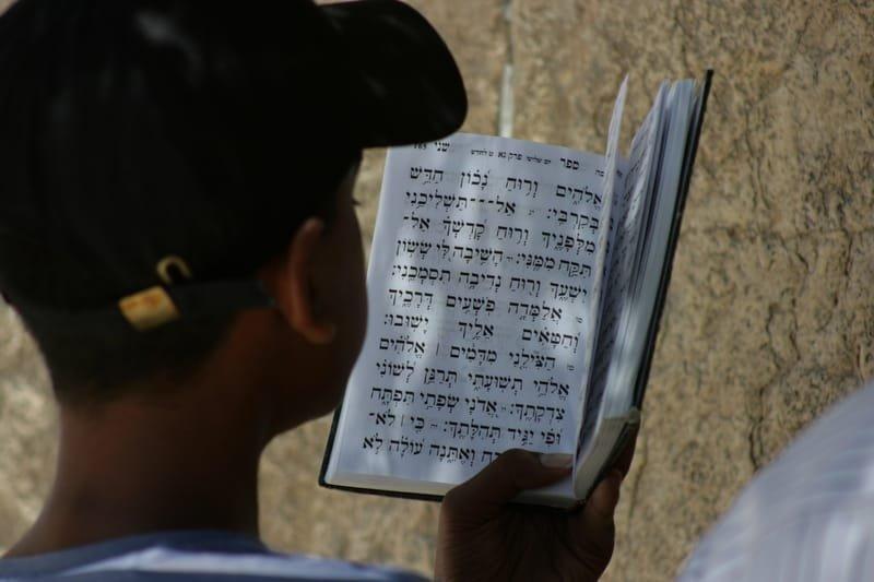 Alfabetização em Hebraico