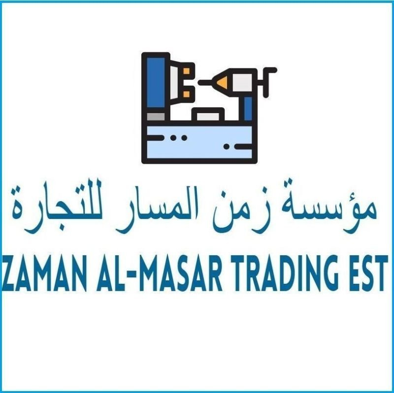 Zaman Al-Masar Trading Establishment