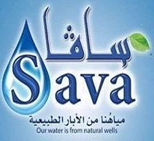 SAVA Water Factory