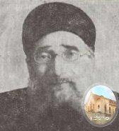 הרב יעקב טראב מסלתון הכהן
