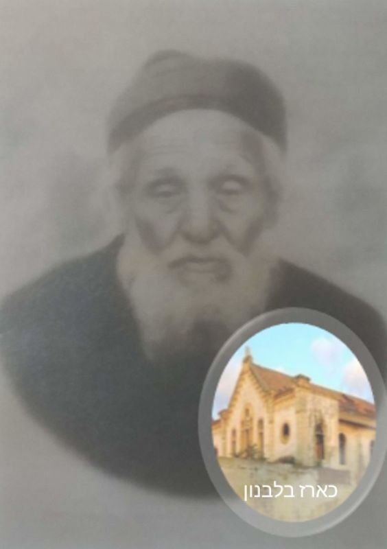 הרב יוסף דוד ענתבי
