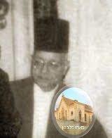 הרב שאול יוסף מנג'ד