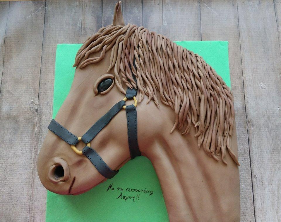 τούρτα απο ζαχαρόπαστα άλογο, Ζαχαροπλαστείο καλαμάτα madamecharlotte.gr, birthday theme party cakes 2d 3d confectionery patisserie kalamata