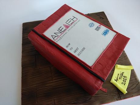 βασιλόπιτα απο ζαχαρόπαστα τόμος βιβλίο, Ζαχαροπλαστείο καλαμάτα madamecharlotte.gr, theme party birthday cakes 2d 3d confectionery patisserie kalamata