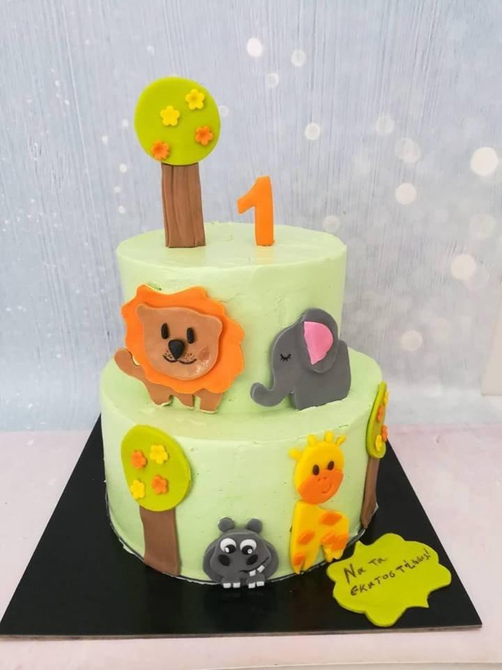 τούρτα γενεθλίων απο ζαχαρόπαστα ζωάκια my favorite animals, Ζαχαροπλαστειο καλαματα madame charlotte, birthday cakes kalamata