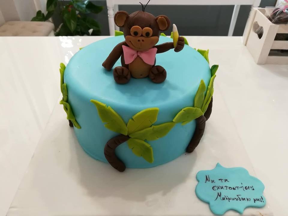 τούρτα γενεθλίων από ζαχαρόπαστα μαϊμου little monkey, Ζαχαροπλαστειο καλαματα madame charlotte, τουρτες παιδικες γενεθλιων madamecharlotte.gr birthday cakes kalamata