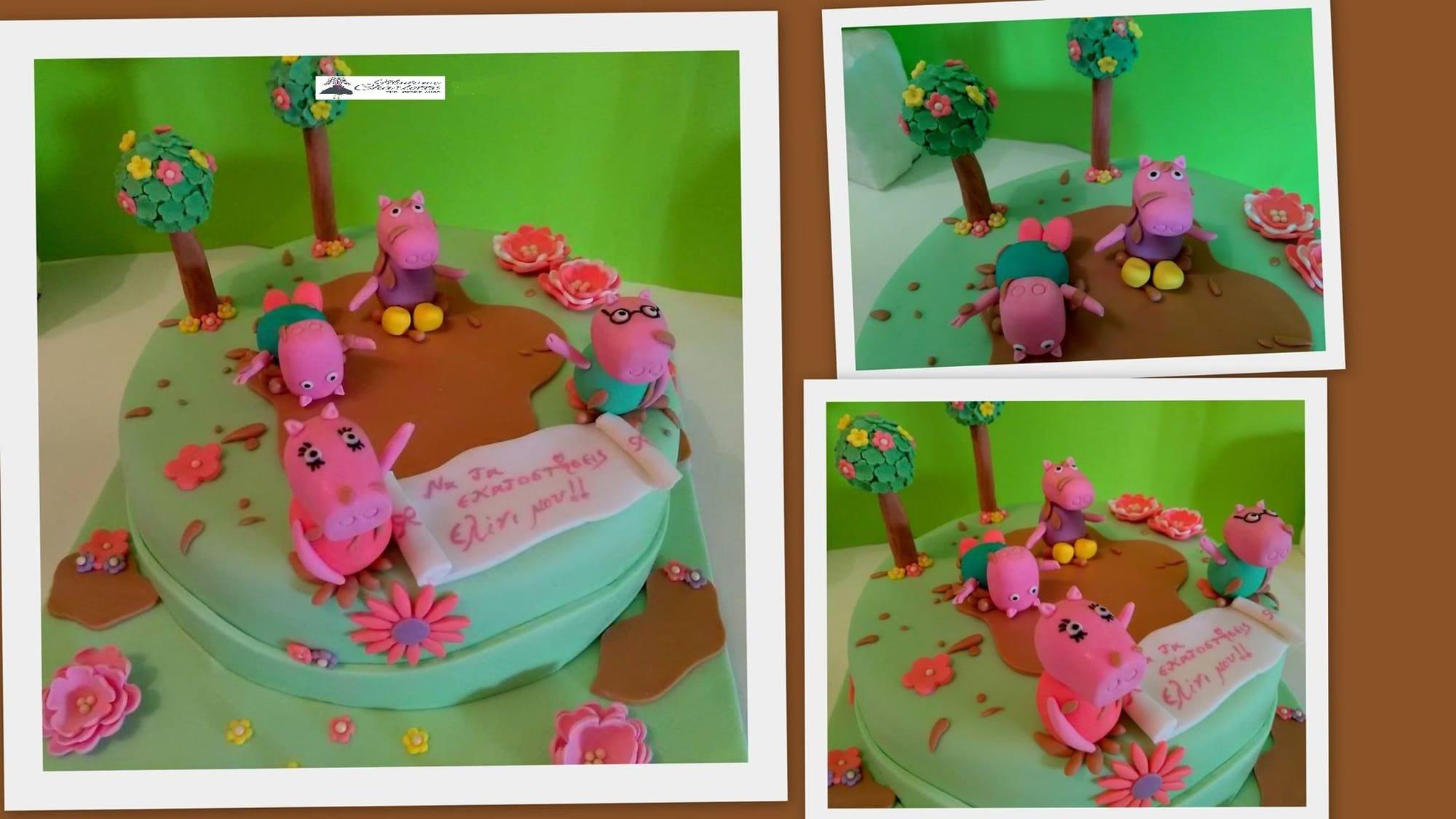 τούρτα από ζαχαρόπαστα peppa pig, Ζαχαροπλαστείο καλαμάτα madamecharlotte.gr, τούρτες  παιδικές γεννεθλίων γάμου βάπτησης παιδικές θεματικές birthday theme party cake 2d 3d confectionery patisserie kalamata