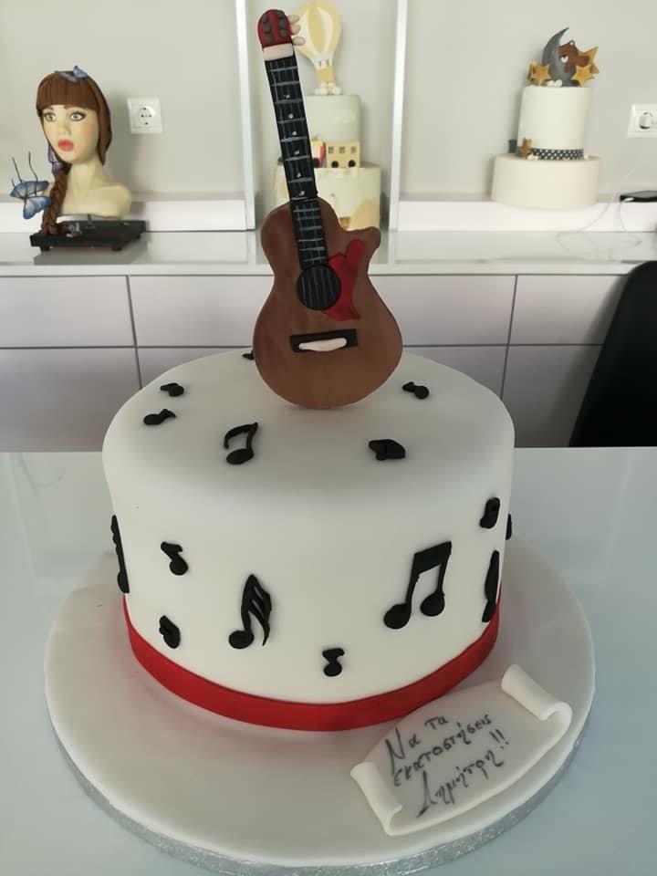 τούρτα από ζαχαρόπαστα κιθάρα νότες μουσική, Ζαχαροπλαστείο καλαμάτα madame charlotte, τουρτες παρτι παιδικες γενεθλιων για αγόρια για κορίτσια για μεγάλους madamecharlotte.gr birthday cakes patisserie confectionery kalamata
