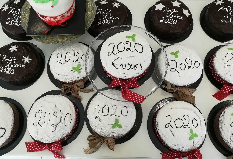 βασιλόπιτες 2020, Ζαχαροπλαστείο κοντά μου στη καλαμάτα madame charlotte, σοκολατάκια πάστες γλυκά τούρτες γεννεθλίων γάμου βάπτισης παιδικές θεματικές birthday theme party cake 2d 3d confectionery patisserie kalamata