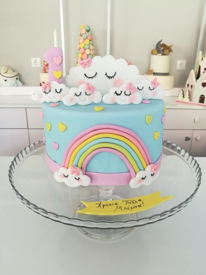 τούρτα από ζαχαρόπαστα unicorn rainbow μονόκερος, Ζαχαροπλαστείο καλαμάτα madame charlotte, τουρτες παρτι παιδικες γενεθλίων για αγόρια για κορίτσια για μεγάλους madamecharlotte.gr birthday theme cakes patisserie confectionery kalamata