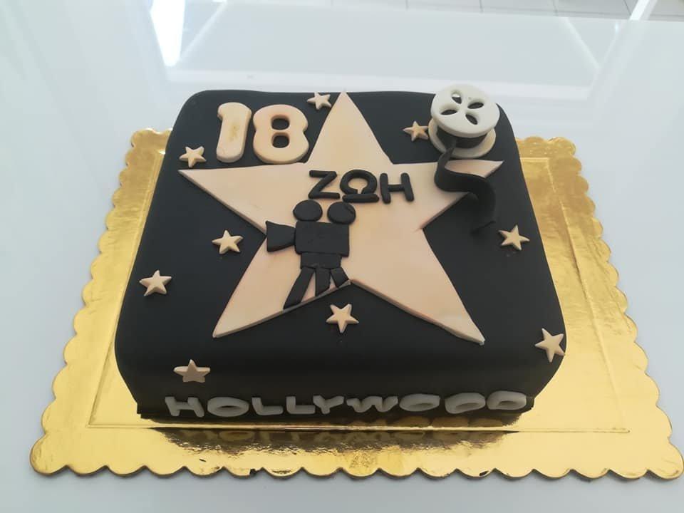 τούρτα από ζαχαρόπαστα hollywood, Ζαχαροπλαστείο καλαμάτα madame charlotte, τουρτες παρτι παιδικες γενεθλίων για αγόρια για κορίτσια για μεγάλους madamecharlotte.gr birthday theme cakes patisserie confectionery kalamata
