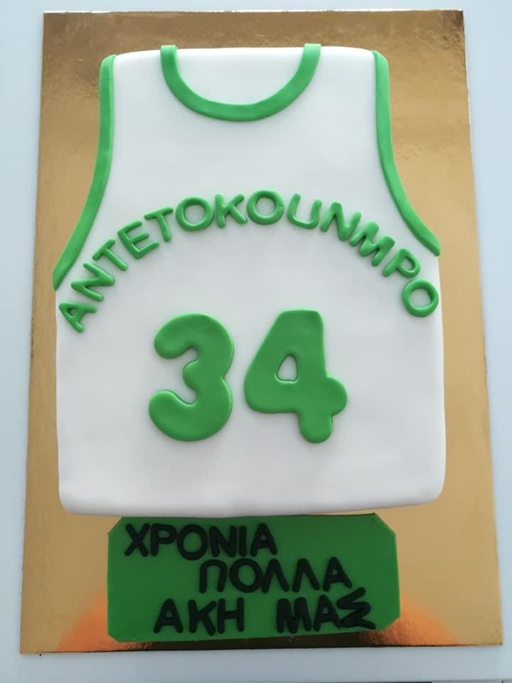 τούρτα από ζαχαρόπαστα φανέλα antetokoumpo themed cake, Ζαχαροπλαστείο Καλαμάτα madame charlotte, τούρτες για πάρτι παιδικές γενεθλίων για αγόρια για κορίτσια για μεγάλους madamecharlotte.gr birthday themed cakes patisserie confectionery kalamata