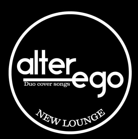 ALTER EGO new lounge covers
