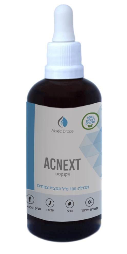 פורמולת אקנקסט הרגילה יש לנטול 40 טיפות בחצי כוס מים 3 פעמים ביום