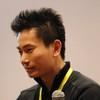 Fred Wu