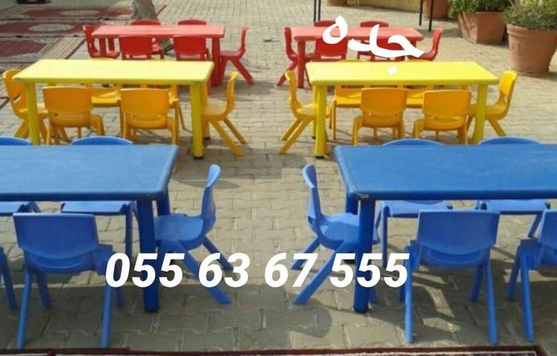 طاولات و كراسي (السعر 600 ريال)