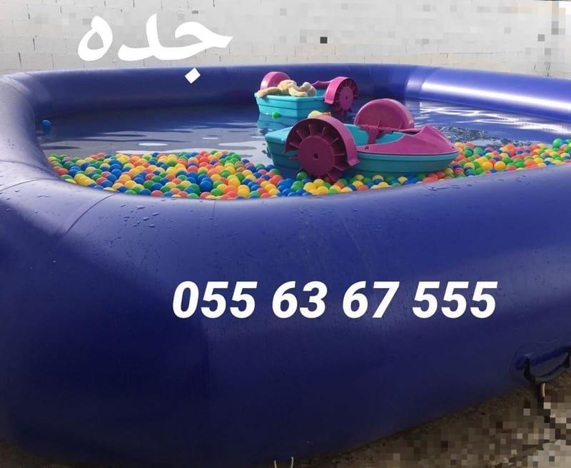 مسبح القوارب مقاس 5م*5م (السعر 1200 ريال)