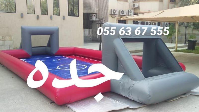 ملعب صابوني  مقاس 5م*10م (السعر 500 ريال)