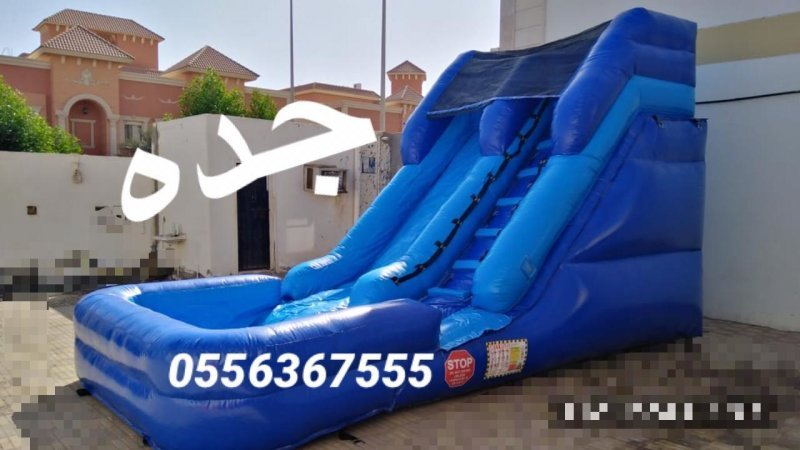 زحليقة الحاجز المائيه طول 6 متر عرض 3 متر ارتفاع 3.50 متر (السعر 600)