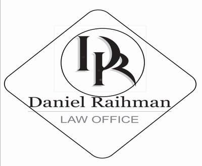 עורך דין דניאל רייכמן