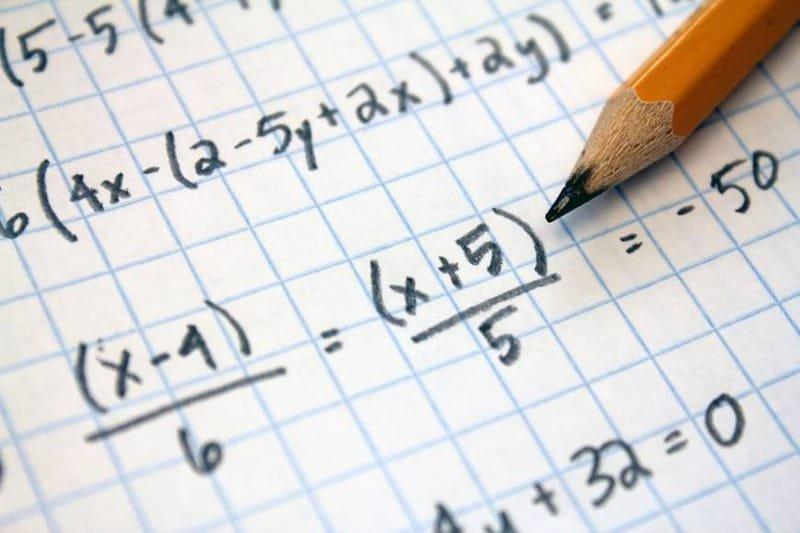"""מתמטיקה לתלמידי בית הספר היסודי, חט""""ב ותיכון"""