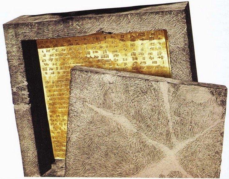 Plates of Emperor Darius I of Persia (518 B.C.)