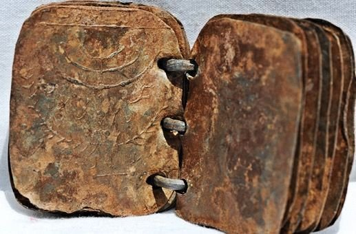 Ancient Metal Books Uncovered in Jordan