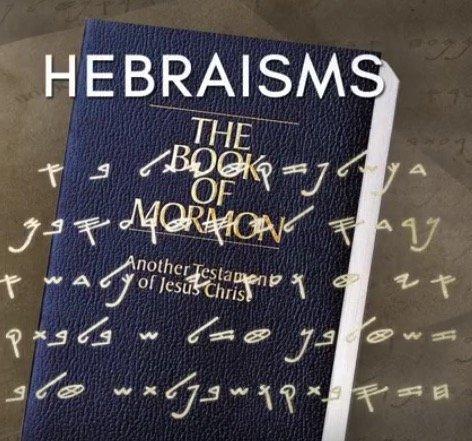Book Of Mormon - LITERARY EVIDENCE!