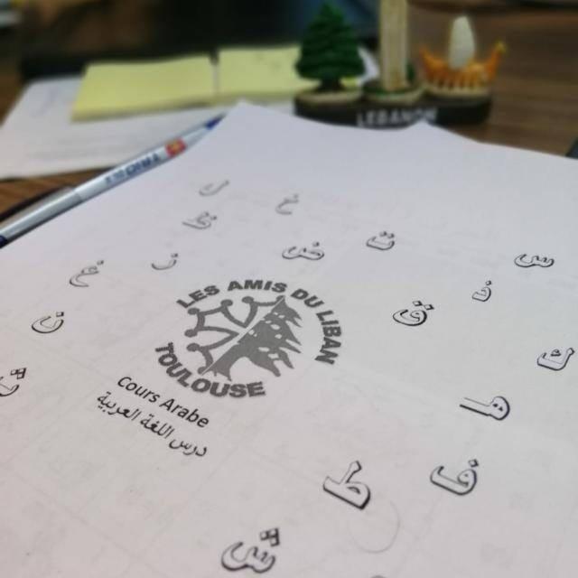 Cours Arabe/Libanais