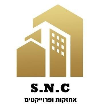 S.N.C אחזקות ופרוייקטים