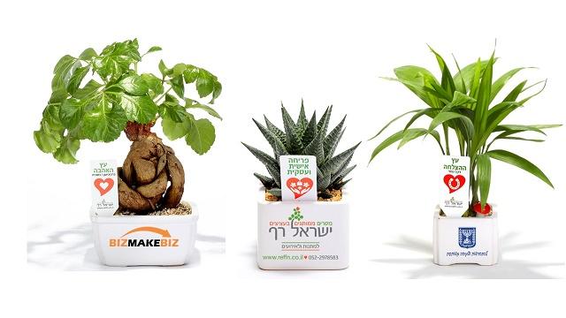 מוצרי פרסום, עציצים ממותגים הטורבו לשיווק העסק שלך, מסרים ממותגים בעציצים
