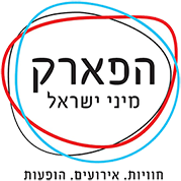 מיני ישראל - כרטיסים