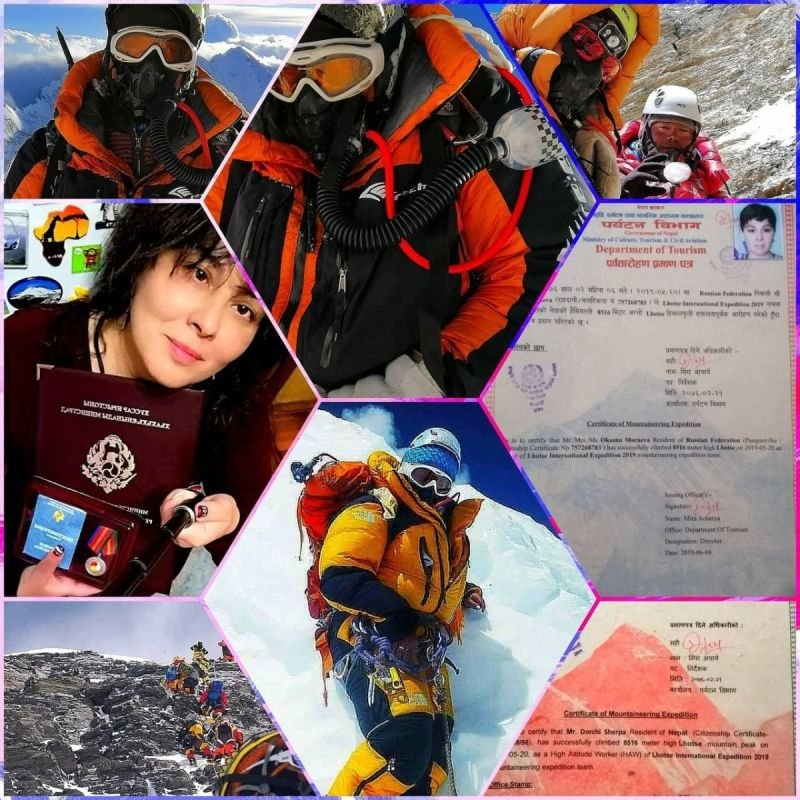 World records made by our company Makalu Extreme Treks& Expeditions Pvt & Ltd