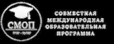 www.tsue-jiep.uz