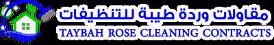 مقاولات وردة طيبة | TAYBAH ROSE CONTRACTS