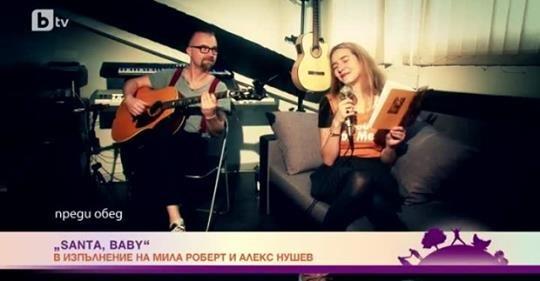 Mila Robert and Aleks - video shooting