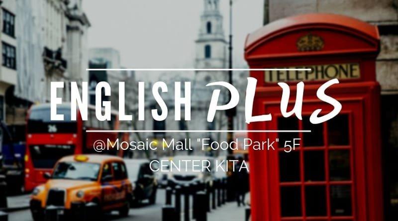 02/17 (月) (19:30) English PLUS