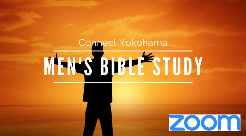 07/10 (金) (20:30) Men`s Bible Study
