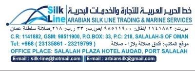 arabian silk line trad &marine servicec