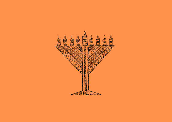 בית הכנסת הפתוח | The Open Synagouge