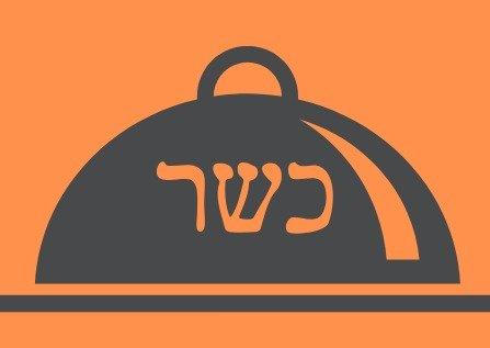 כשר בלונדון   Kosher in London