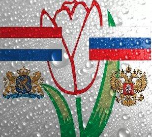 Nederlandse Club Moskou