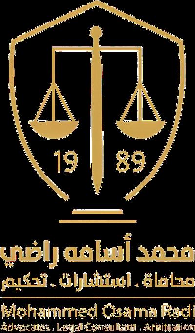 المحامي / محمد أسامة راضي