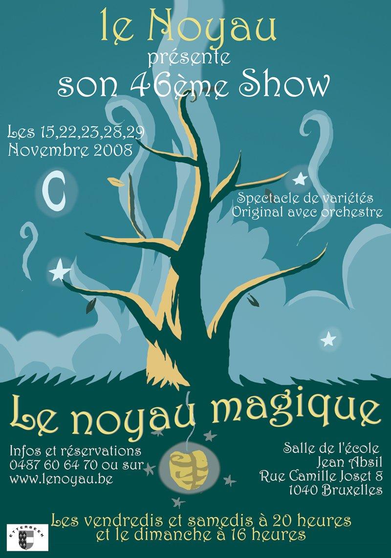46e show