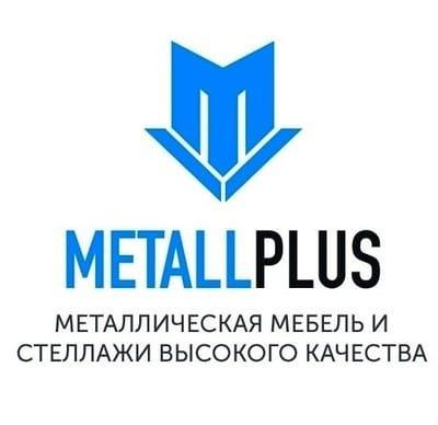 Металлические стеллажи в Самаре и Тольятти