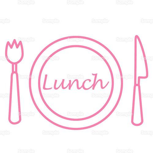 Buddy Lunch