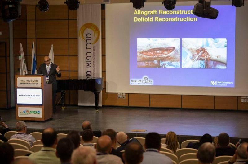 The 2nd Foot and ankle Congress IN ISRAEL