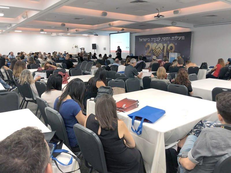 מאגר משתתפי וועידת ישראל ליחסי עבודה