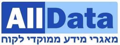 AllData מאגרי מידע